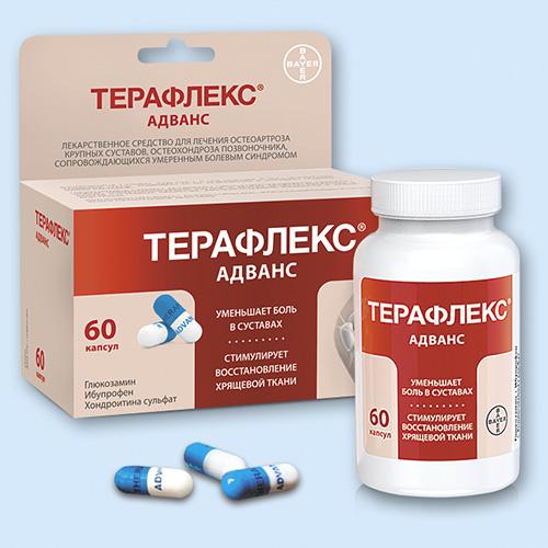 препараты для улучшения соединительной ткани artrita reumatoidă a degetelor primele simptome
