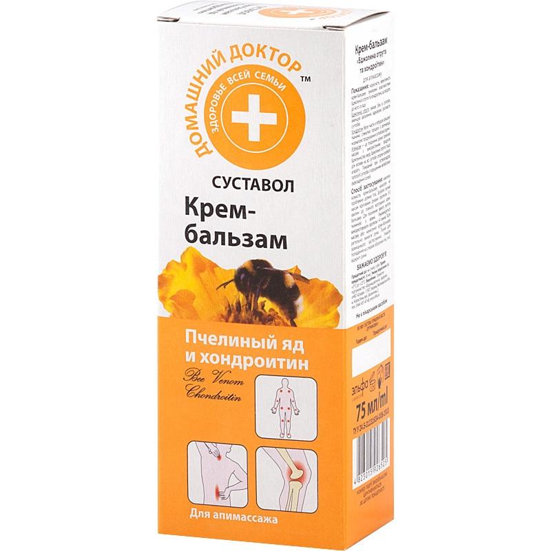 Crema eficienta ptr dureri articulare pe baza de venin de vipera! Suceava • fotolii-canapele.ro