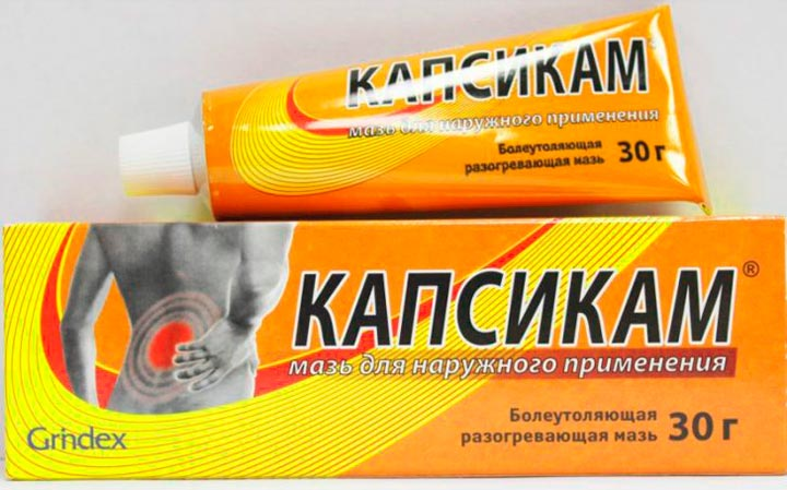 medicament excelent pentru durerile articulare