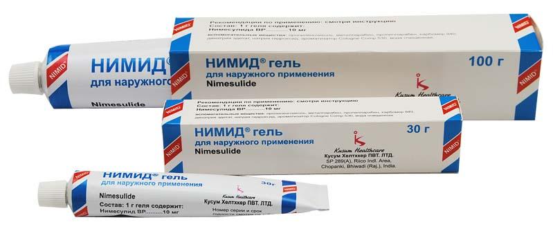 Medicamente pentru tratarea durerilor articulare | fotolii-canapele.ro