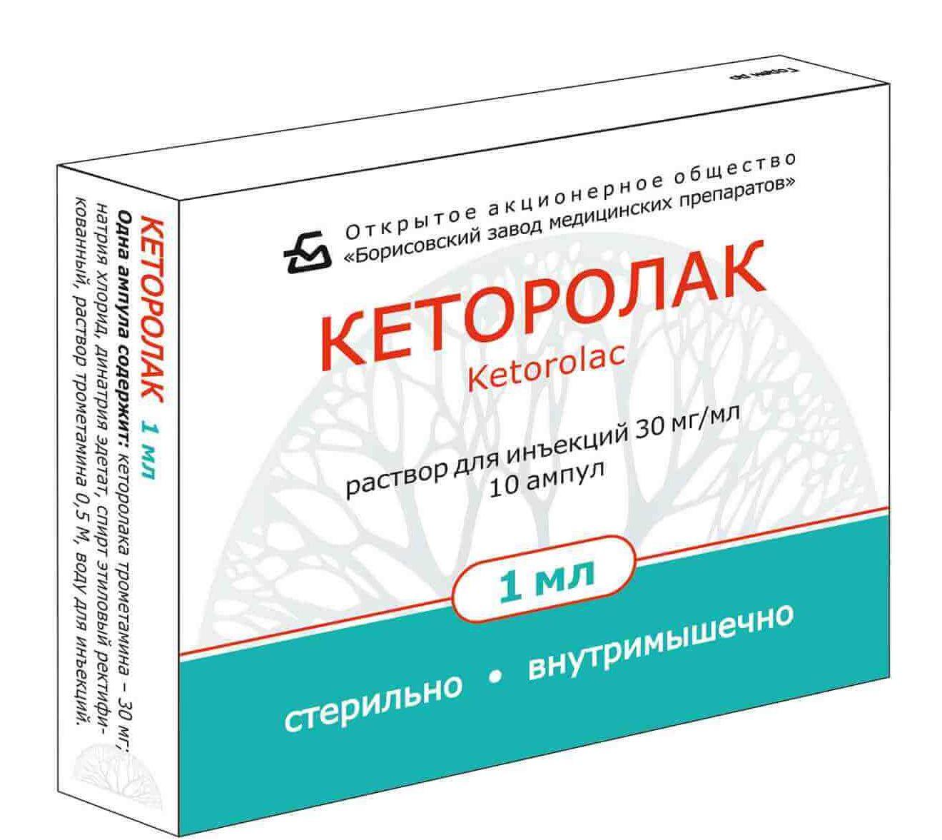 cu durere articulară ketorol